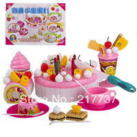 Birthday cake toy fruit cake toy cake combination qieqie look