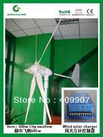 Wholesales large power household  600w wind turbine 600w wind energy generator+600w wind solar hybrid regulator charger