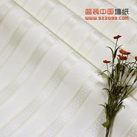 new PVC vinyl white vertical stripe Waterproof wallpaper modern simplicity soft elegant living room free shipping 53cm(width)