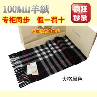 Free shipping Christmas fashion classic large plaid cashmere scarf