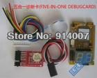 5 IN 1 PCI-E, PCI, LPC, I2C, ELPC diagnostic post tester card For Laptop Motherboard