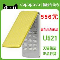 Oppo u521 flip phone female music mobile phone polka dot