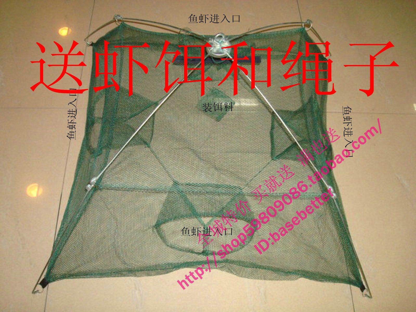 купить парашют для заброса прикормки в крыму