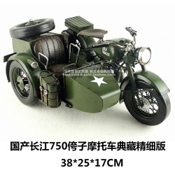 Handmade metal car the model of homemade 750 motorcycle - crafts handmade model(China (Mainland))
