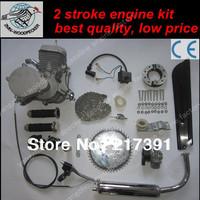 48cc Bicycle Engine Kit, Gasoline Engine Kit