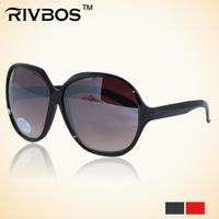 Rivbos women's sunglasses fashion elegant anti-uv glasses all-match glasses wt0001