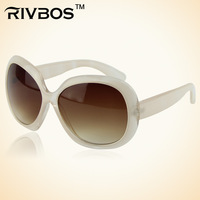 Rivbos women's sun glasses big box anti-uv all-match glasses wt0102