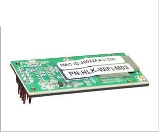 2pcs lot transparent transmission serial wifi module+free shipping