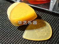 Wholesale Collector's Edition Dunlop rhino the paddles Ultex JAZZ the guitar speed plucked chip 10pcs / LOTS
