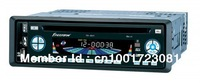 I-DIN size DVD player LD6011