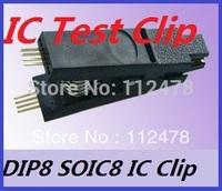 free shipping programmer testing clip SOIC 8 SOIC8 DIP8 DIP 8 Pin IC Tools Chip Way SMD Programming Program Testing Test Clip