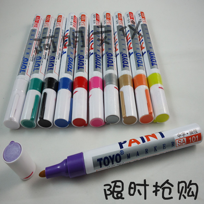 DIY 100.4m Oil-based paint pen, MARKER, multi functional pen, 11 different colours, Free Shipping(China (Mainland))