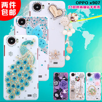 Oppox907 mobile phone protective case rhinestone finder phone case oppo x907 mobile phone diamond shell