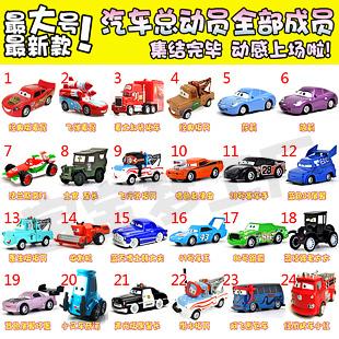 Free shipping 1lot /5pcs  Pixar Cars toy car acoustooptical WARRIOR car die full series