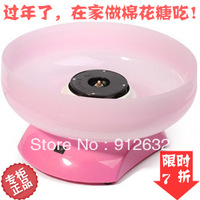 Electric mini child fancy multicolour sugar cotton candy  maker, cotton candy machine