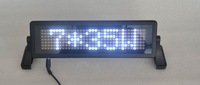 LED car display/LED car sign/ moving sign/programmable sign/ Pixel 7x35 White