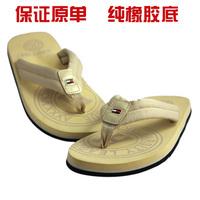 Wyly new arrival high quality Men slippers rubber slippers beach slippers Men sandals flip flops