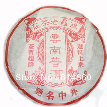 2000 Year Old Puerh Tea,357g Puer, Ripe Pu'er,Tea,Free Shipping