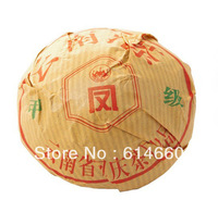 Buy 5 get 1 More than 20yeas Super Yunnan puer tea,Has the collection value,very old Puerh,100g Raw Tuocha Tea +Free shipping