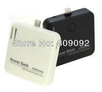 External 2200mah Portable Power Bank Backup Battery Charger For iPhone 5