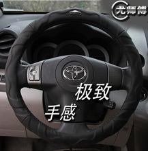 toyota steering promotion