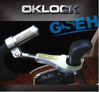 Christmas gift for your car! DHL Free shipping OKLOCK A6 Handbrake Gear Lock car lock auto accessories easy car lock security