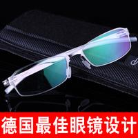 Bywp myopia eyeglasses frame male plain glass spectacles frame female ultra-light ultra-thin eyeglasses frame
