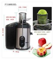 Electric Juicer,juice separation Stainless steel Juicer,Fruit, slag,