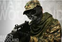 Party Costume Military Army BDU Uniform 4pcs Set (Marpat Woodland) combat uniform free ship