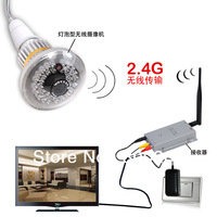 Patented design BC-685 E27 Lamp design 2.4G Wireless Bulb CCTV Security DVR Camera set with AV-OUT (Invisible light at night)