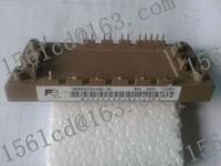 Hot offer IC 7MBR75U4B120-50