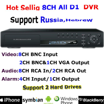 Hot New H.264 Network Standalone  Russia Hebrew 8CH All D1  CCTV DVR