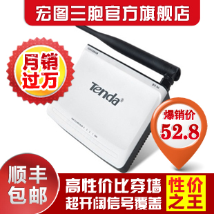 Stendardo n4 wireless wifi router 150mbps for ap mobile phone and tablet,free shipping.(China (Mainland))