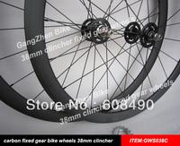 bicycle carbon track wheels GWS038C
