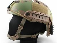 Airsoft FAST Base Jump Helmet Camo (CP)