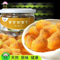 Longan pulp hollow longan pulp dry fujian putian super dried longan 100 g