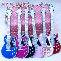 Guitar keychain mini guitar small gift keychain