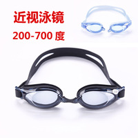 Free shipping! Goggles anti-fog myopia swimming goggles general swimming glasses 996