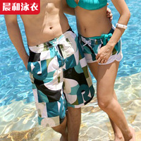 Free shipping! Lovers beach printing pants