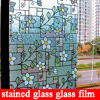 Free Shipping Home Decor Supplier Artitic Glass Non Adhesive, Static Cling, 45*100cm Stained Glass Window Film