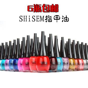 6 bottle big nail art nail polish oil toiletry kit nail polish oil products