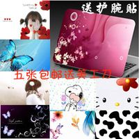 free shipping 5 model for your choice laptop case film computer colorful stickers protective film 15.4 14 only $9.04/1pcs