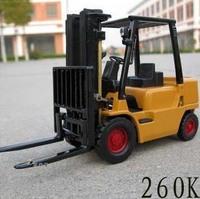 free shipping Model lighter c22 forkfuls forklift crane