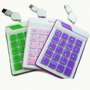 Reicat backlight Digital small USB keyboard silica gel soft digital key(China (Mainland))
