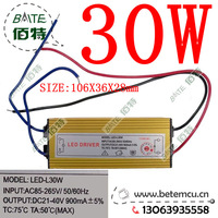 Free Shipping Constant Current Driver for 30WHigh Power LED AC85V-265V