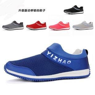 free shipping export Summer hot-selling foot wrapping casual  gauze breathable sport  lovers design gauze running  shoes
