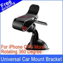 car phone holder promotion