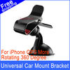 Universal Car Windshield Stand Mount Holder Bracket for mobile phone/GPS/MP4 Rotating 360 Degree(Hong Kong)