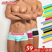 Asianbum male print panties comfortable 100% cotton boxer panties 3 color