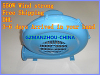 Free Shipping/strong wind/plastic shell/moisture proof/corrosion resistance/professional  trampoline blower/fast reaction